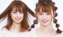 มัดผมสองข้างยังไง ให้น่ารัก หน้าเด็ก เหมือนสาวญี่ปุ่น