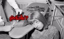 รู้มั้ย??? ผู้หญิงยุค 1960 ยืดผมให้ตรงกันอย่างไร!!!