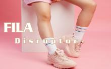Fila Disruptor แบรนด์รองเท้าเกาหลีสุดชิค!