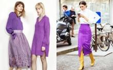 """Ultra Violet"" สี PANTONE เทรนด์แฟชั่นประจำปี 2018"