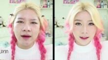 เปลี่ยนหน้าปลวกให้กลายเป็นสวยใสสไตล์เกาหลีได้อย่างไม่น่าเชื่อ