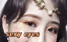 ส่องไอเดีย แต่งตา ลุค Sexy ให้สะกดสายตาผู้คน!!